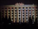 Новогоднее лазерное шоу в Харькове